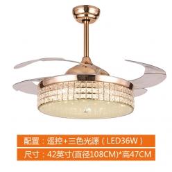 时尚轻奢欧式款Y4237三色光源餐厅客厅卧室水晶隐形吊扇灯