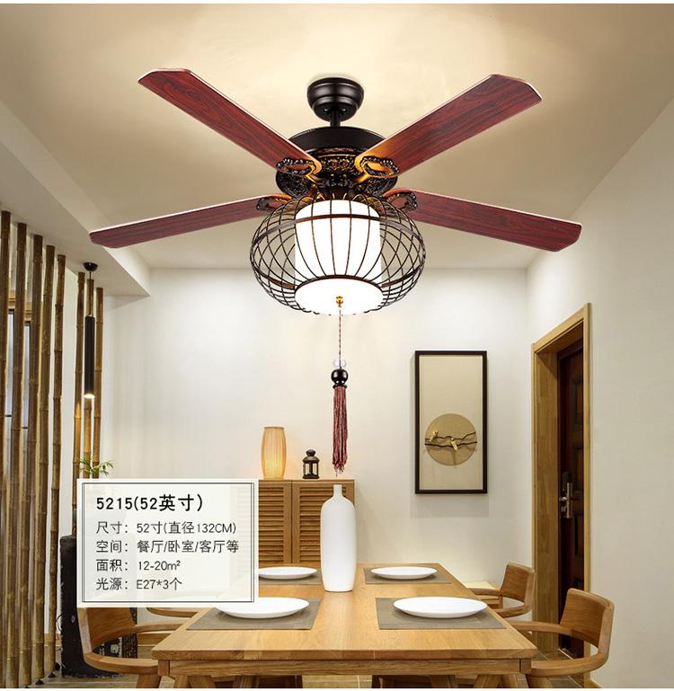 新中式灯笼风扇灯.jpg
