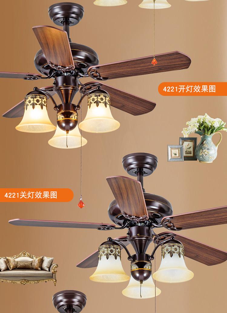 美式客厅风扇灯.jpg